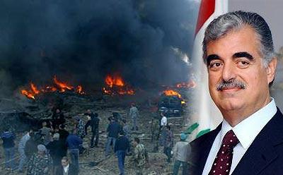 Rafic Hariri Lebanon
