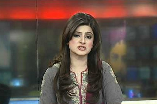 Pakistani Female News Anchors