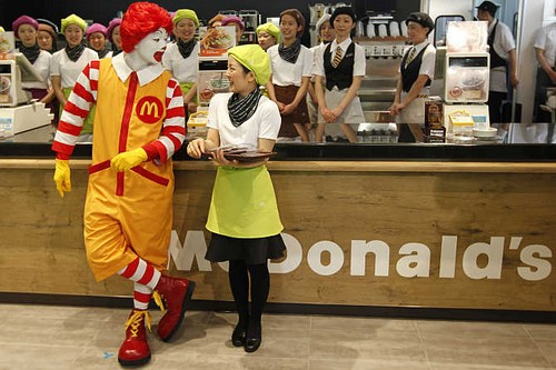 10 Facts About McDonald's