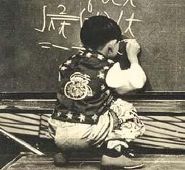 Genius Child Prodigies