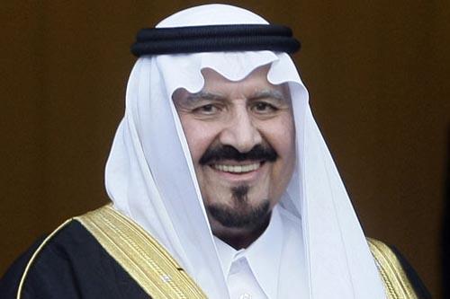 Crown Prince Abdullah