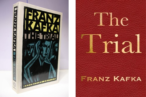 Amazing Books Trial By Franz Kafka
