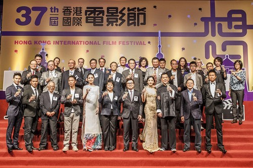 Hong Kong International Film Festivals