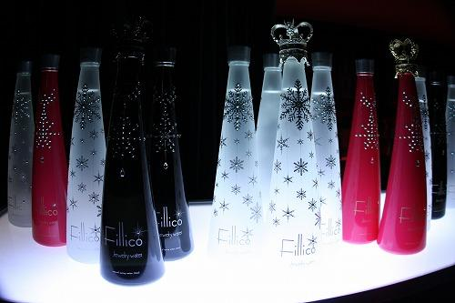 Expensive Bottle Designer Waters