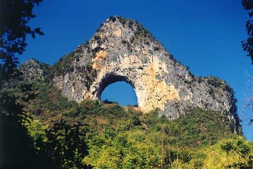Moon Hill -Natural Arches