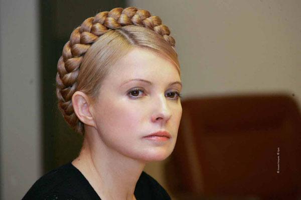 Most Beautiful Ukrainian Women Yulia Tymoshenko
