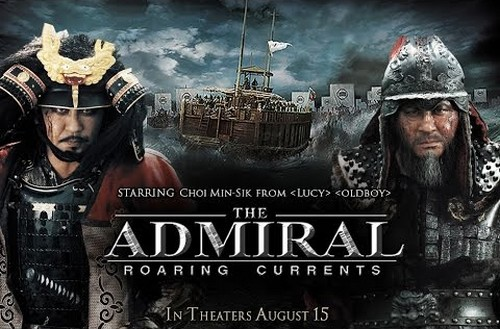 The Admiral (South Korean)