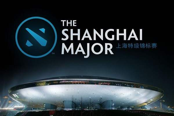 The Shanghai Major, 2016