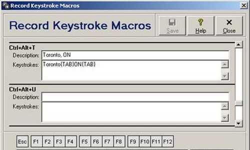 Recording keystrokes