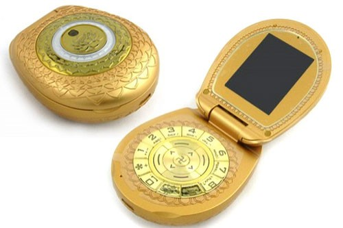 Most Weird Looking Phones Ever Made