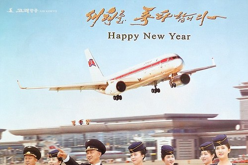 north korean calendar