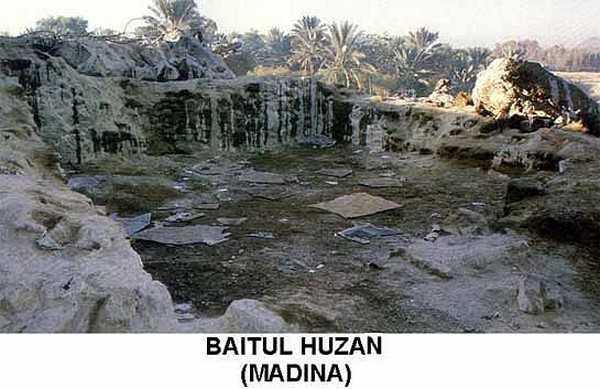 Baitul Huzan (Madina)