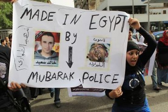 Egyptian Police Brutality