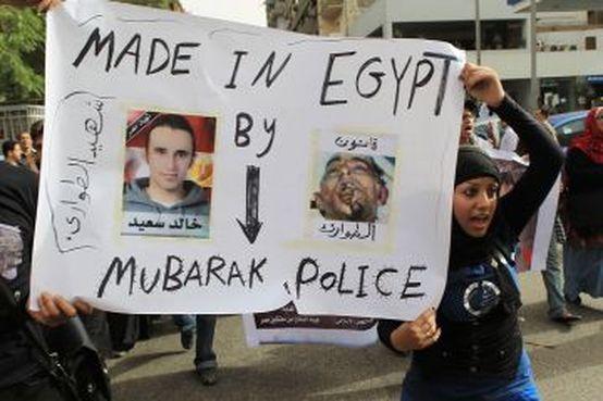 Egyptian Police Brutality