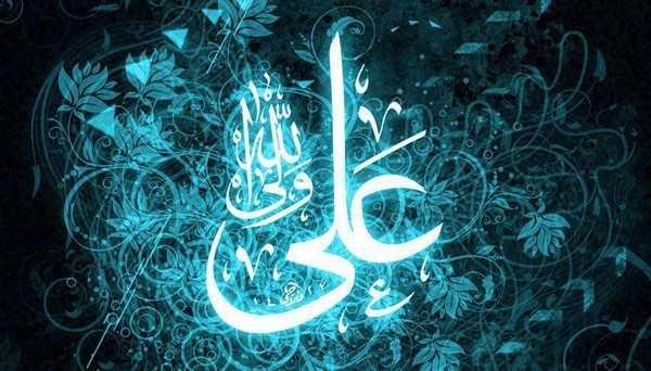 Faith on Ali (a.s)