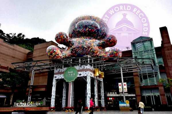 Largest 3D balloon sculpture