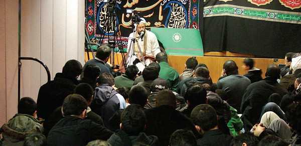 Majlis (Gathering)