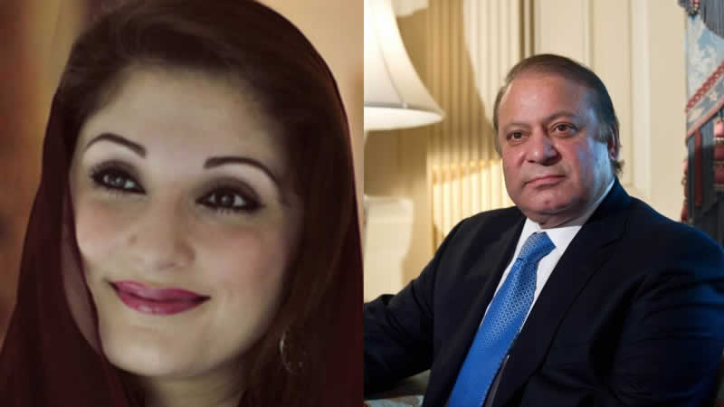 Maryam Nawaz and PM Nawaz Sharif