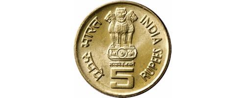5-rupee coin india
