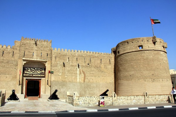 Dubai Museum and Al Fahidi Fort