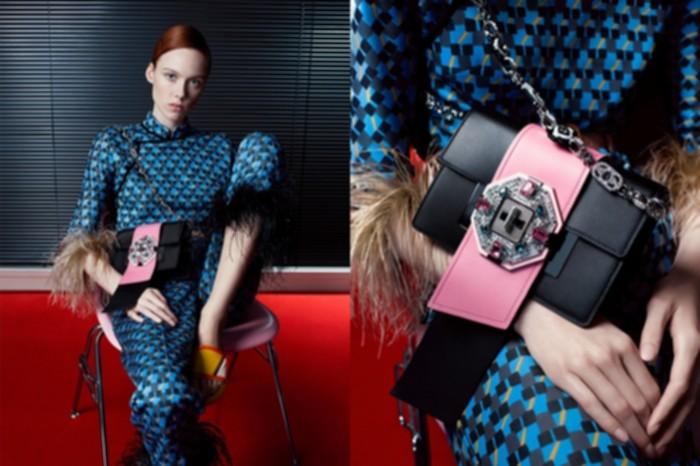 Prada's spring-summer 2017 campaign