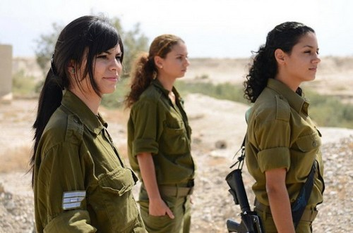 Women Israeli Soldiers
