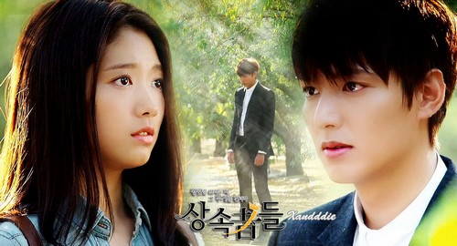 The Heirs - Korean Drama