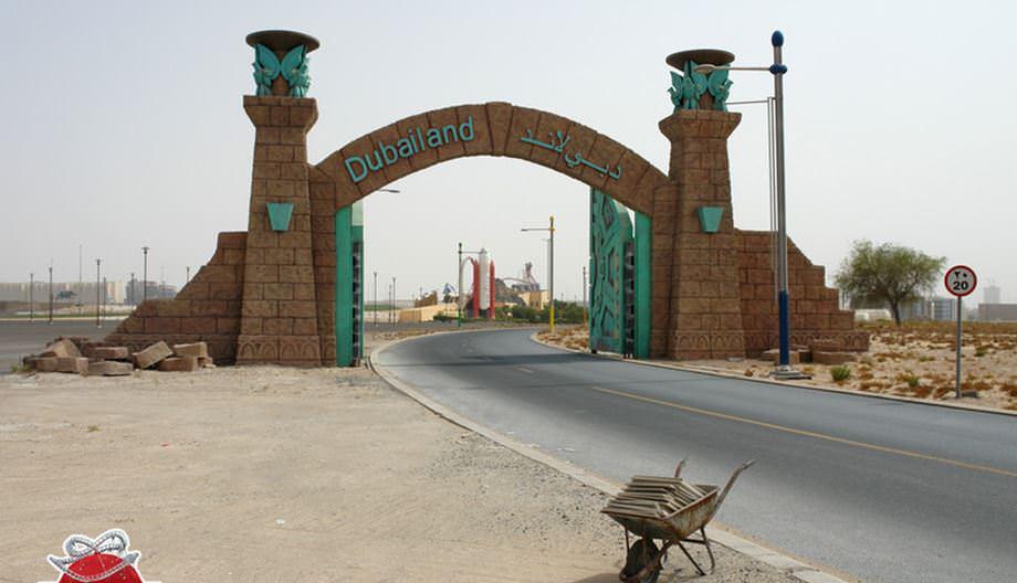 Dubailand - $76 Billions