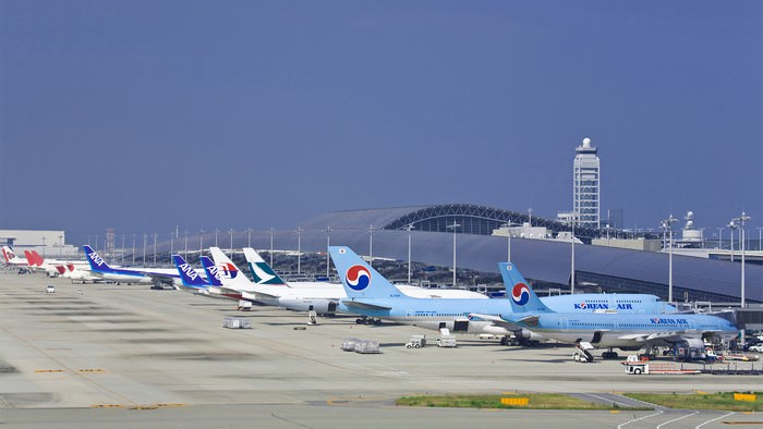 Kansai International Airport - $29 Billions