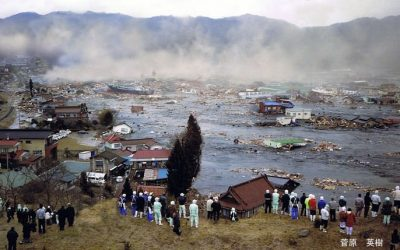 Japan Earthquake & Tsunami of 2011