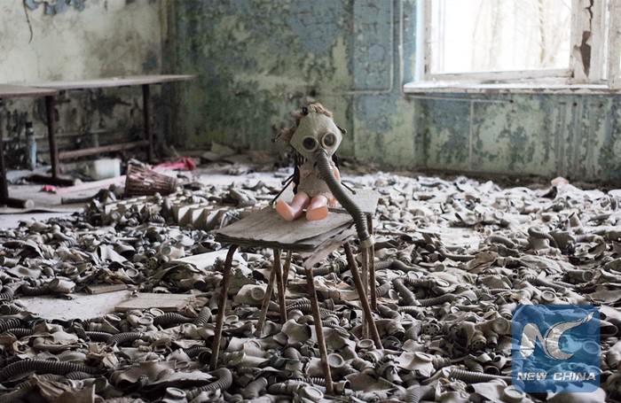 Pripyat (Ukrain)