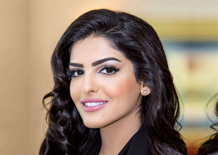 Saudi Princess Ameerah Al-Taweel Beautiful Royal Women