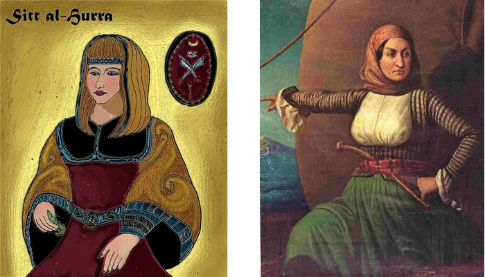 Sayyida al Hurra - Pirate Queen of Islamic West