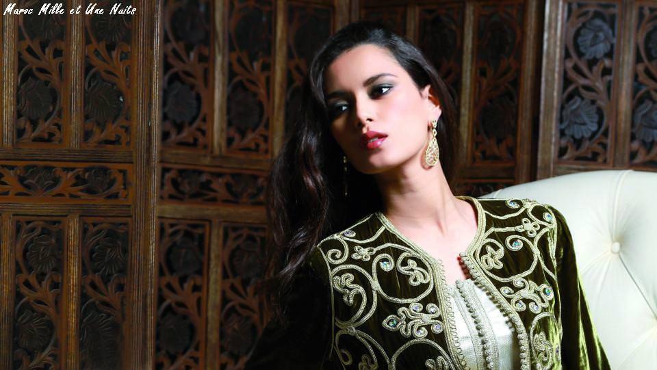 Lamiaa Alaoui Beautiful Women of Morocco