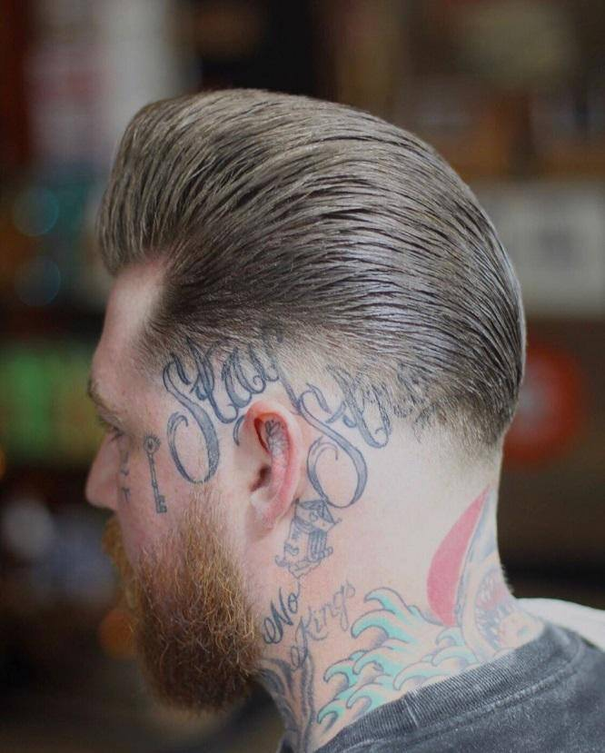 pompadour hairstyle classic