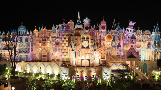 Travel to Hong Kong Disneyland