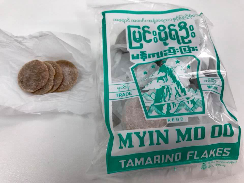 Tamarind flakes must be bought in Myanmar