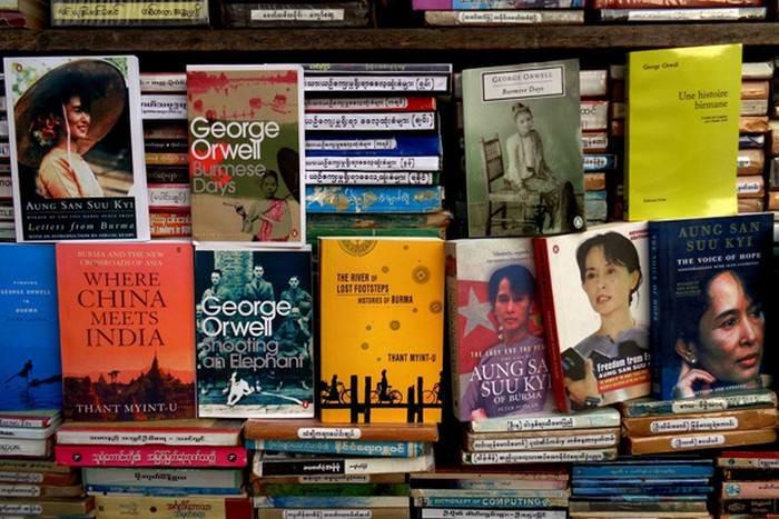Bookshops in Myanmar